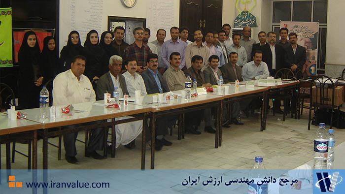 اداره کل راه سیستان و بلوچستان - 3 و 4 خرداد 1391